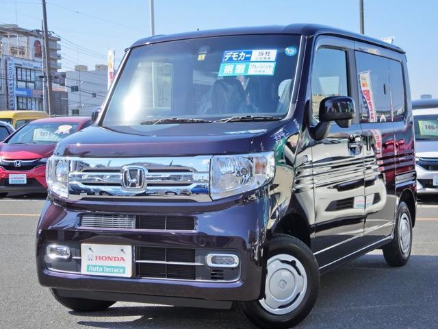 ホンダ クール・ホンダセンシング 元当社デモカー