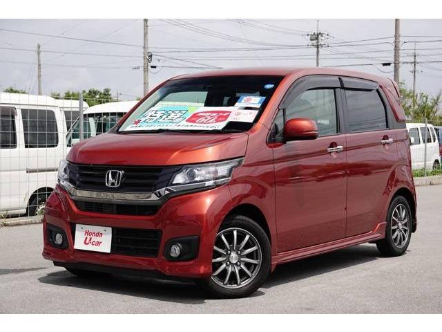 沖縄県の中古車ならN-WGNカスタム G・Aパッケージ 衝突軽減ブレーキ付き