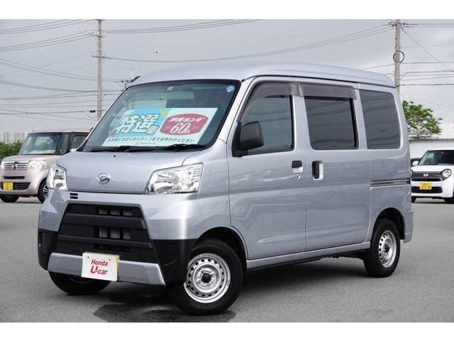 沖縄県の中古車ならハイゼットカーゴ スペシャル ディスプレイオーディオ