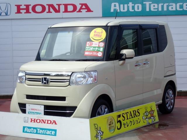 ホンダ G・Lパッケージ 3年保証付 福祉車両 用品メモリーナビ
