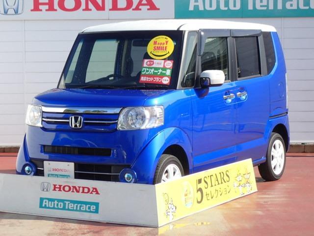 ホンダ G・ターボLパッケージ ワンオーナー 4WD 3年保証付