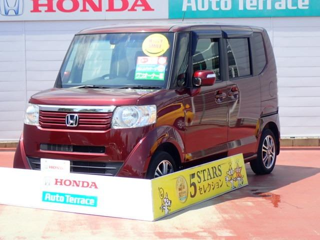 ホンダ G SS 3年保証 あんしんP 両側電動ドア 黒色内装
