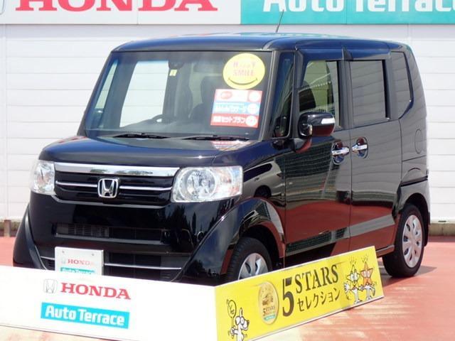 ホンダ G・Lパッケージ あんしんPKG 3年保証付 福祉車両 HI