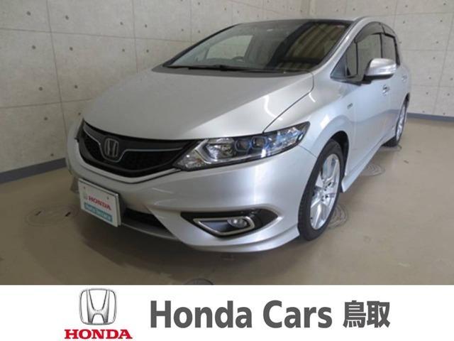 ホンダ ハイブリッドX Honda SENSING