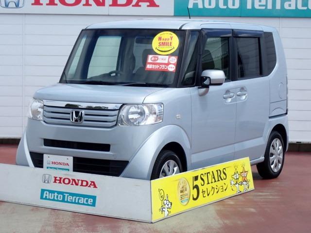 ホンダ G・Lパッケージ 3年保証付 福祉車両 CDコンポ
