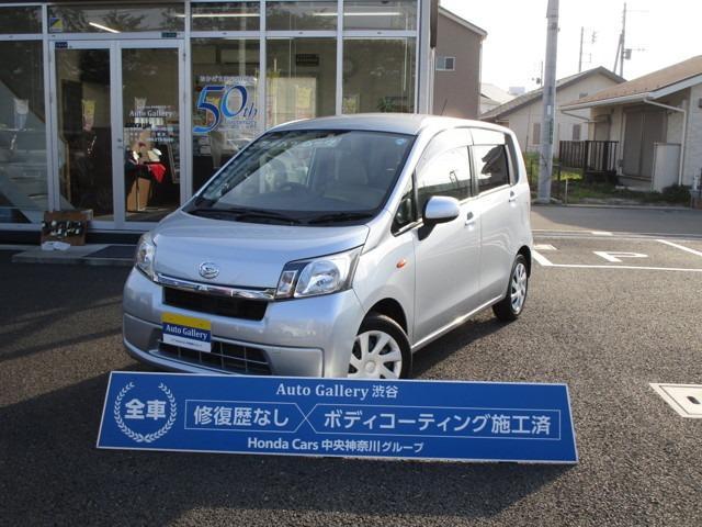 ダイハツ L SA 軽自動車 スマートアシスト