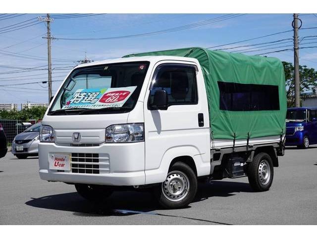 沖縄県の中古車ならアクティトラック SDX 幌付き