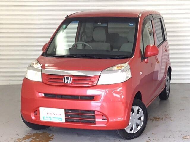 ホンダ G特別仕様車 HIDスマートスペシャル CDチューナー リア