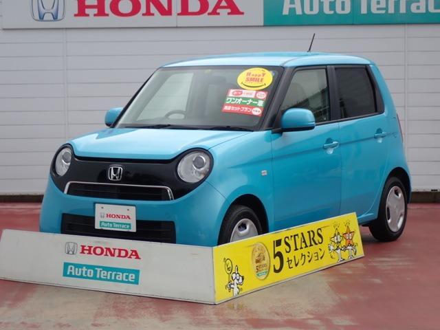 ホンダ G 3年保証付 CD スマートキー 1オーナー