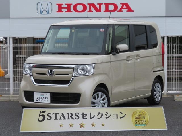 ホンダ G・EXホンダセンシング 当店試乗車
