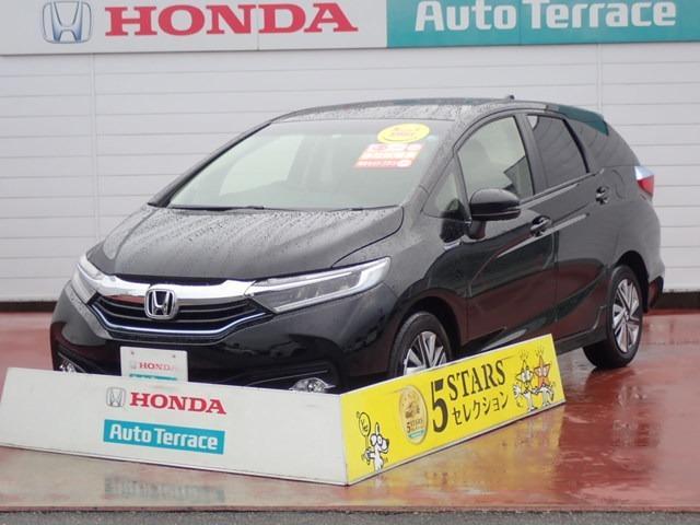 ホンダ ハイブリッド 3年保証付 当社試乗車 新車保証継承 LED