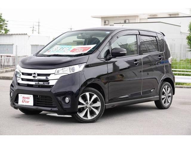 沖縄の中古車 日産 デイズ 車両価格 72.8万円 リ済別 2014(平成26)年 6.9万km ブラック