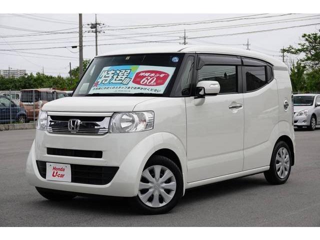 沖縄県の中古車ならN-BOXスラッシュ G・Lパッケージ