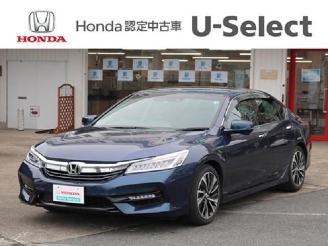 ホンダ EX HONDA SENSING