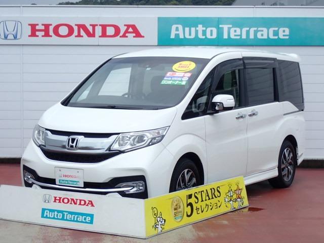 ホンダ 1.5 スパーダ サイドリフトアップシート車 福祉車両車