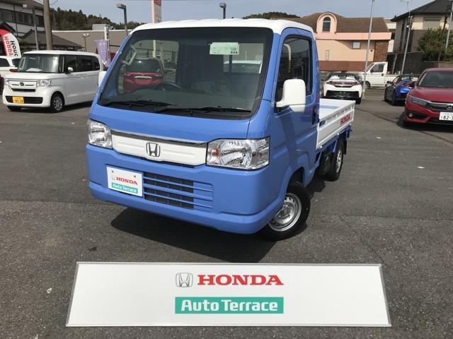 ホンダ 660 タウン スピリットカラースタイル 4WD 届出済未使