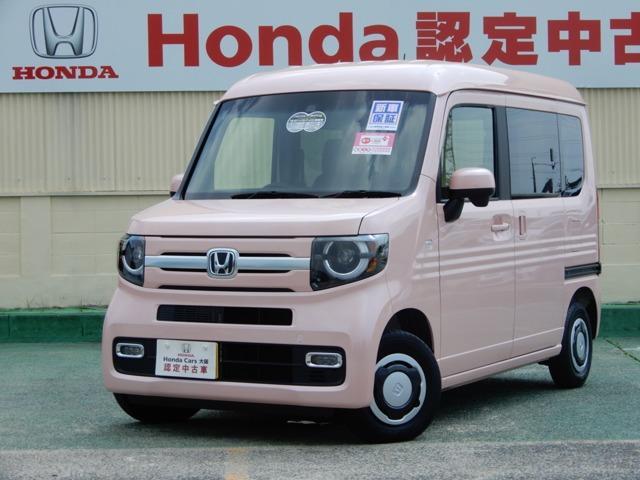 ホンダ ファン・ターボホンダセンシング 当社デモカー 51