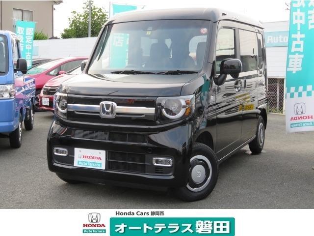 ホンダ ファン・ホンダセンシング 弊社デモカー ナビ HondaSE