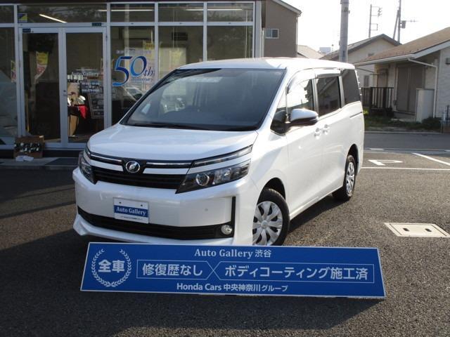 トヨタ X ナビ バックカメラ ETC