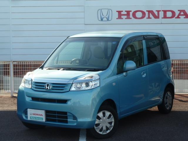 ホンダ G特別仕様車 HIDスマートスペシャル 純正バックカメラ付C