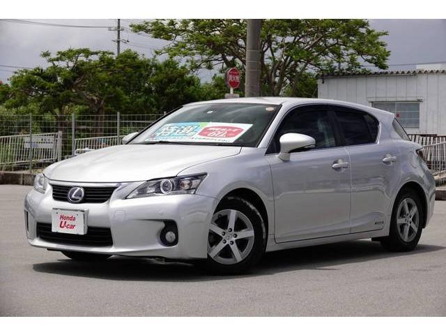 沖縄の中古車 レクサス CT 車両価格 134.8万円 リ済別 2012(平成24)年 3.9万km シルバーメタリック