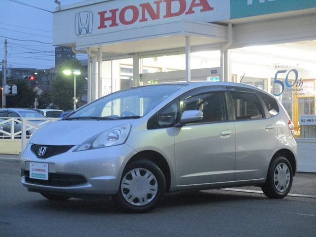 「ホンダ」「フィット」「コンパクトカー」「神奈川県」の中古車