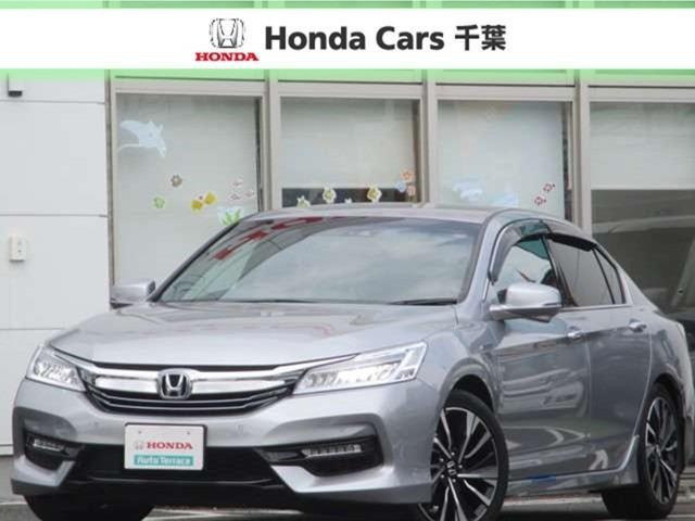 ホンダ EX 1オナ 運転支援 ドラレコ 電動シート シートヒーター