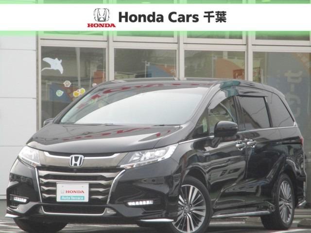 ハイブリッドアブソルート・EXホンダセンシング 試乗車(1枚目)