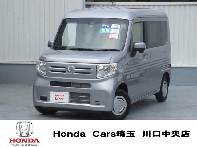 ホンダ L・ホンダセンシング 当店元試乗車Hondaセンシング・メモ