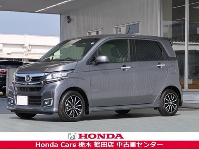 ホンダ G・ターボパッケージ デモカー・ナビリヤカメラ衝突軽減ブレー