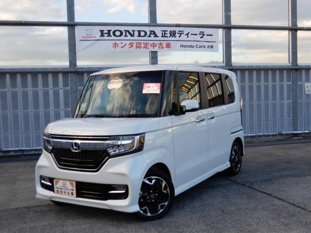 ホンダ G・Lターボホンダセンシング 当社デモカー 0A