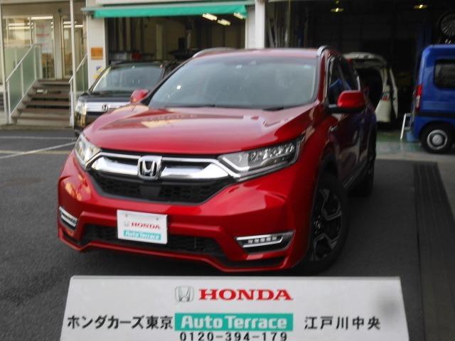 ホンダ EX・マスターピース 当社デモカーUP車両 純正ナビ付
