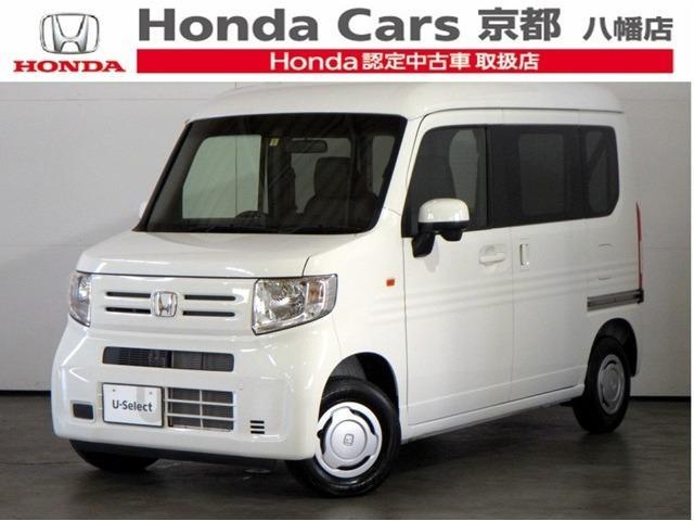 ホンダ L・ホンダセンシング 当社デモカー センシング