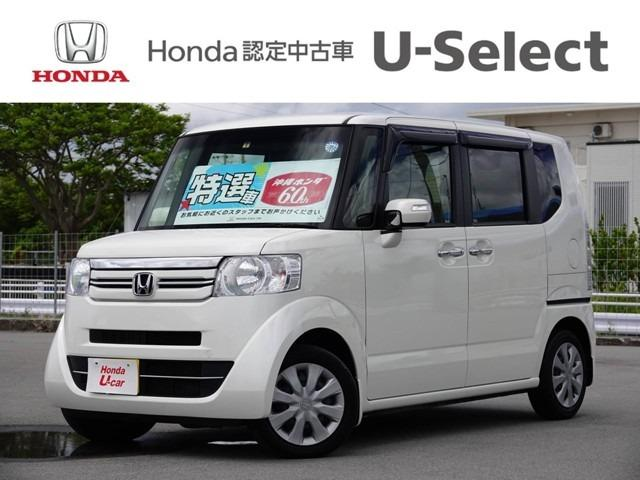 N-BOX(沖縄 中古車) 色:ホワイトパール 価格:104.8万円 年式:2015(平成27)年 走行距離:3.1万km