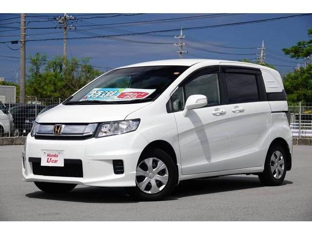 沖縄県の中古車ならフリードスパイク G ジャストセレクション ナビ・リアカメラ・ETC