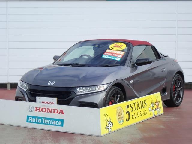 ホンダ モデューロX 3年保証 メモリーナビ 安全装備 試乗禁煙車