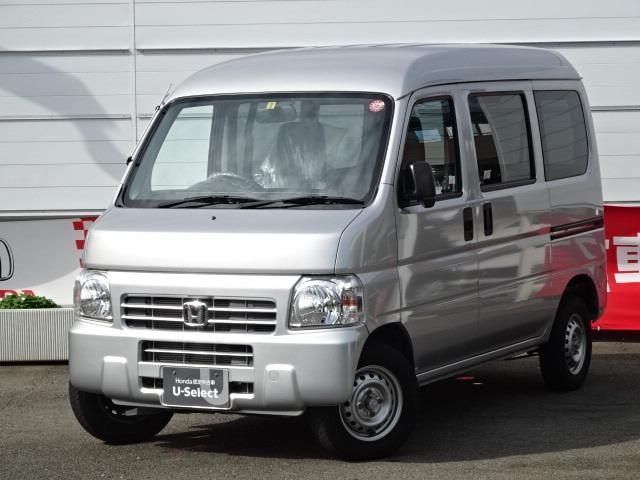 「ホンダ」「アクティバン」「軽自動車」「静岡県」の中古車
