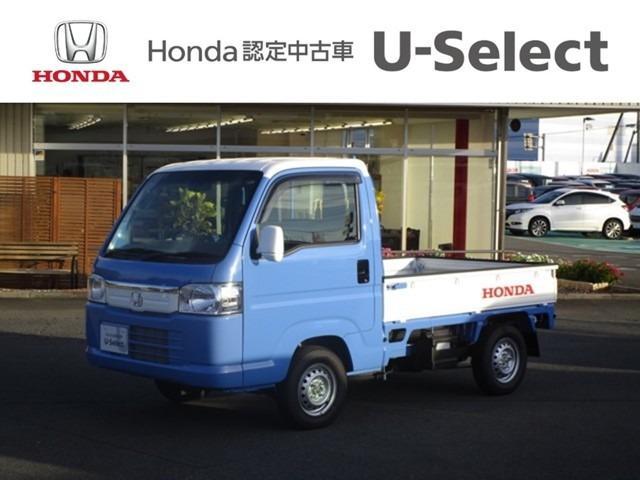 ホンダ 660 タウン スピリットカラースタイル 4WD 荷台マット