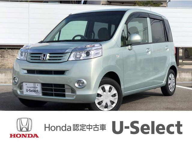 ホンダ G特別仕様車 HIDスマートスペシャル 純正CDチューナー
