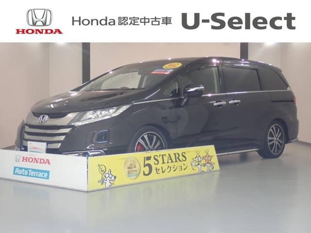 ホンダ アブソルート・EX 衝突軽減ブレーキ 3年保証付帯 禁煙車
