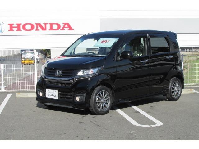 「ホンダ」「N-WGN」「コンパクトカー」「香川県」の中古車