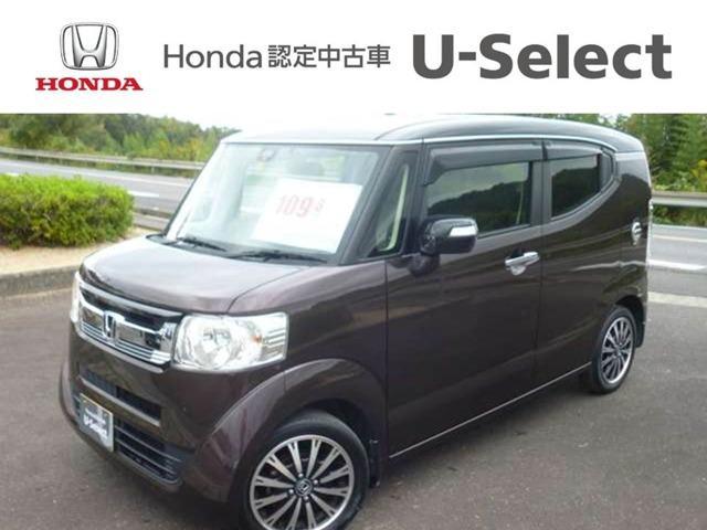 「ホンダ」「N-BOX」「コンパクトカー」「香川県」の中古車