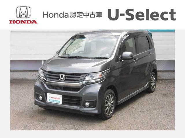 「ホンダ」「N-WGNカスタム」「コンパクトカー」「神奈川県」の中古車
