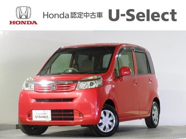 ホンダ G特別仕様車 HIDスマートスペシャル 純正2DINCDコン