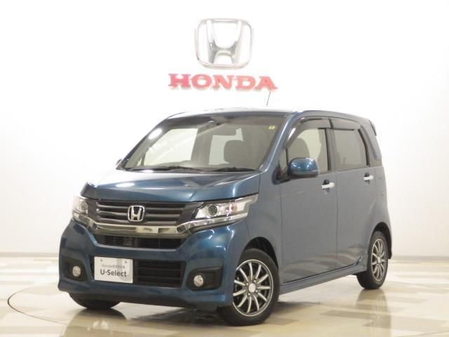 「ホンダ」「N-WGNカスタム」「コンパクトカー」「東京都」の中古車