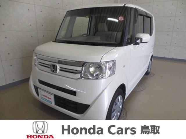「ホンダ」「N-BOX+カスタム」「コンパクトカー」「鳥取県」の中古車