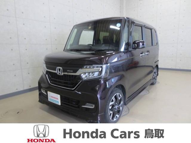 「ホンダ」「N-BOX」「コンパクトカー」「鳥取県」の中古車