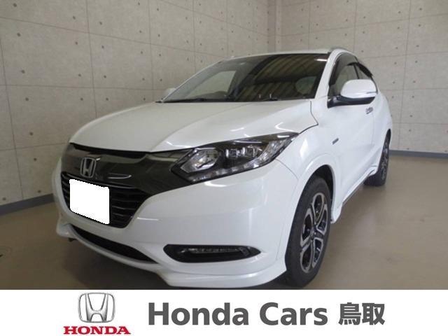 「ホンダ」「ヴェゼル」「SUV・クロカン」「鳥取県」の中古車