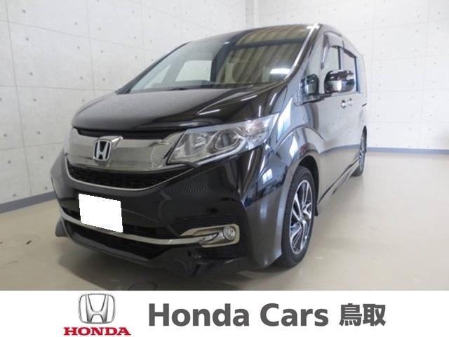 「ホンダ」「ステップワゴンスパーダ」「ミニバン・ワンボックス」「鳥取県」の中古車