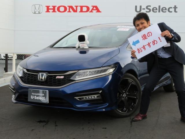 ホンダ ハイブリッドRS・ホンダセンシング ホンダセンシング RS専